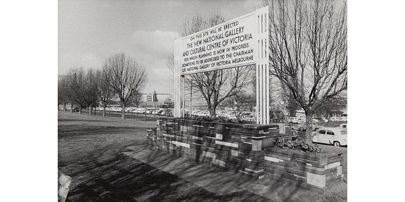 The site on St Kilda Road was allocated in 1946